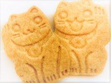 画像6: 【セール】【数量限定】【送料無料】お徳サイズのカカオニブ200gと招き猫サブレ(5組入り)セット (6)