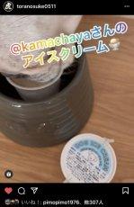 画像5: (単品購入)ドッグアイスクリーム (5)