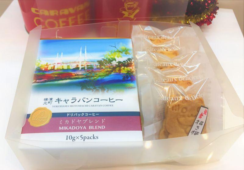 画像1: 【数量限定】【送料無料】キャラバンコーヒードリップパック(ミカドヤブレンド5袋)と招き猫サブレ(5組入り)セット (1)